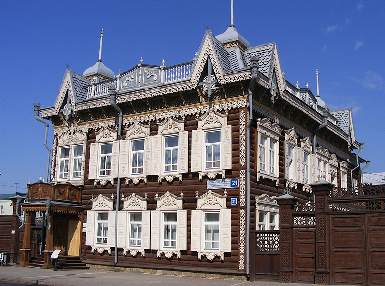 Restored Wooden House in Irkutsk, Russia