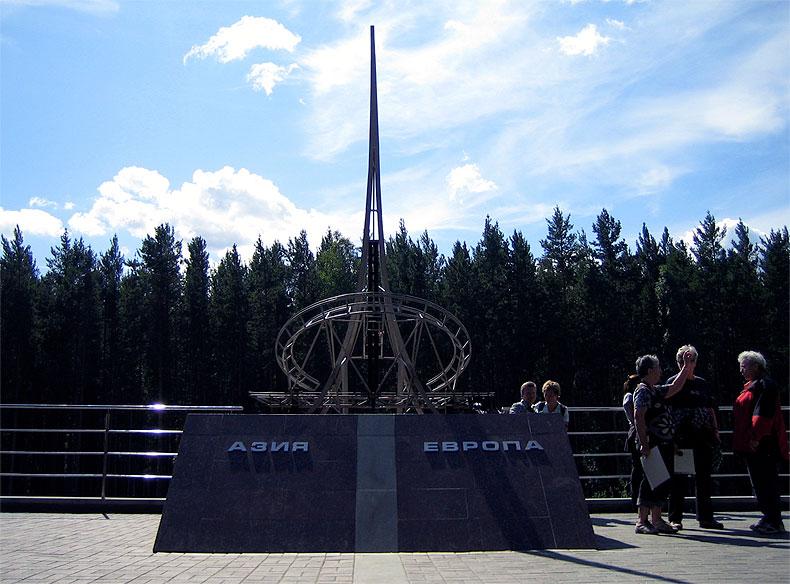 Obelisk, Yekaterinburg