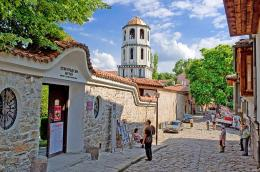 The Ethnographic museum, The Old Town of Plovdiv, Bulgaria