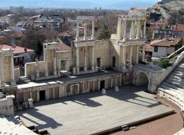 The Roman Amphitheater, The Old Town of Plovdiv, Bulgaria